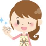 湘南美容 心斎橋院の医療脱毛レビュー&毛穴ない!すべすべアフター写真公開