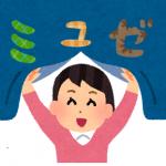 ミュゼ渋谷店で両ワキ脱毛-複数サロン比較体験レビューシリーズ第1弾!