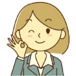 エピレ名古屋栄店で全身6回&ワキ脱毛体験レビュー ワキは回数フリーがおすすめ!