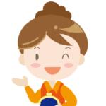 ミュゼプラチナム札幌中央店でワキ脱毛→全身脱毛 中途解約の貴重な体験もレビュー