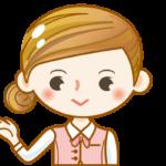 湘南美容クリニック 岡山院で両わき無制限コース!効果や体験談を紹介します。